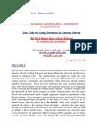 Thematic Translation Installment 49 King Solomon & Queen Sheba