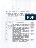 OBC Timetable 201415
