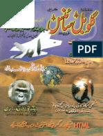 Global Science 1998-02