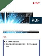 H3C-VLAN路由