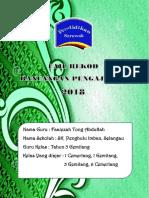 Cover Depan RPH
