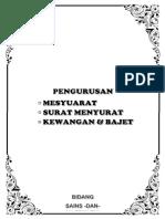 File -Cover