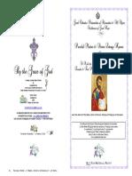 2018 - 25 April- St Mark - Mat&Div Lit Hymns