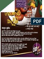 Sri Lankan Foods-3