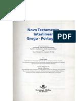 1. Texto Em PDF de Hb. 510 a 14 Na Versão Novo Testamento Interlinear Grego-português, Barueri-sp, Sociedade Bíblica Do Brasil, 2004.