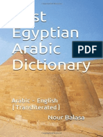 Best Egyptian Arabic Dictionary - Nour Balasa (1)