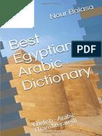 Best Egyptian Arabic Dictionary - Nour Balasa