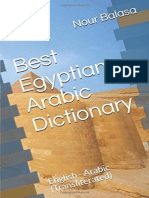 Best Egyptian Arabic Dictionary - Nour Balasa