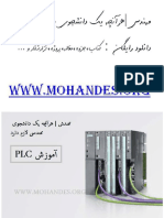 Amozesh Plc Tavanghodrat Mohandes.org (8)