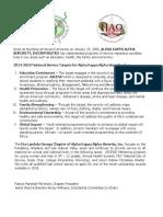 Aka Scholarship Application 2018