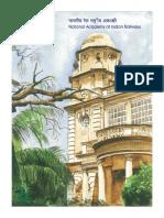 Nair Brochure