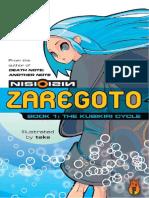 Zaregoto 01 - Decapitation Cycle - The Blue Savant