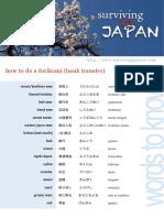 How to Furikomi