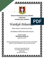 Sijil Watikah Pengawas 2018
