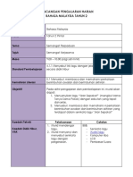 Rancangan Pengajaran Harian Bm Thn 2