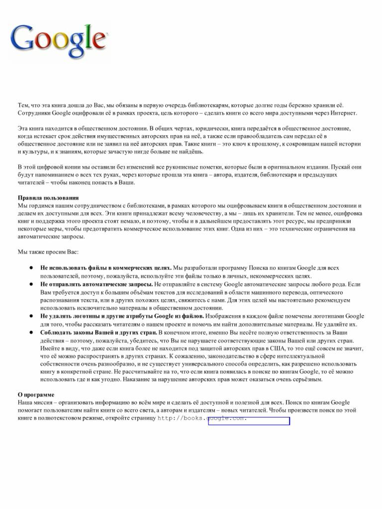 tinctura de castan de la varicose villes in farmacie)