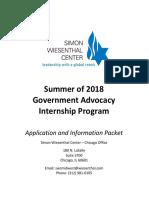 Chicago Government Advocacy Internship Application