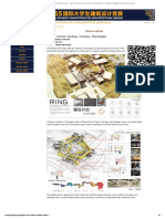 Ring-in and out.pdf