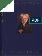 Том 6.pdf