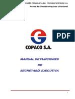 Manual de Funciones - 2016.pdf