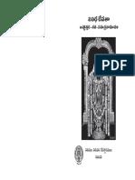 Vividha Stotra.pdf
