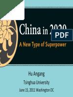 0615_china_2020 (1)