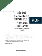 Modul CEMERLANG Bahasa Melayu Format Baharu UPSR 2016