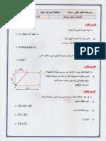 math4am-wadifa_janvier.pdf