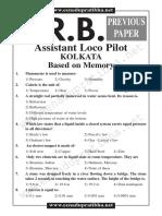 Rrb Locopilot Kolkata 2