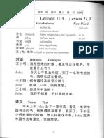 20111019164213.pdf