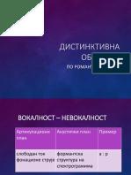 Distinktivna-obeležja_RJ (1)