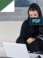 KF_Registration_Form.pdf