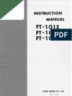 Cushcraft R7 Manual Download