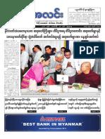 Myanma Alinn Daily_ 28 February 2018 Newpapers.pdf