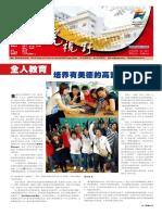 Newsletter 200910