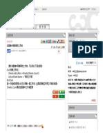 活頁簿中新增新的工作表.pdf