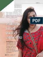 ChitraLekha_ExamFear