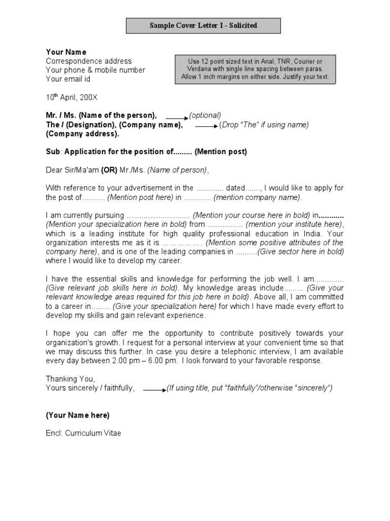 cover letter samples master of business administration email