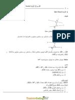 Cours - Math Cours - 7ème (2011-2012) Mr Makram Trabelsi 5