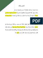 Tugas 11 (Cerita).pdf