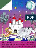 Sarhan Guliev-Manual of Chess Endings, Vol. 4 (Chess School)-Russian Chess House (2003)