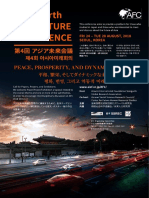 AFC4_Chirashi_light.pdf