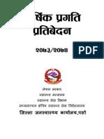 Annual Health Report 2073-74 DPHO Parsa