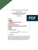 geotex-ka.pdf