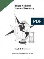High School General Science Burmese-English Gloassary