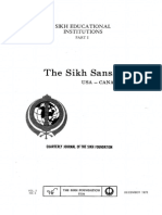 The Sikh Sansar USA-Canada Vol. 2 No. 4 December 1973 (Sikh Educational Institutions Part I)