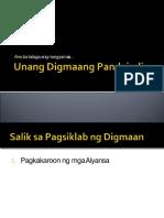 Unangdigmaangpandaigdig 120131230647 Phpapp01 (1)