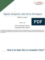 Migration Management