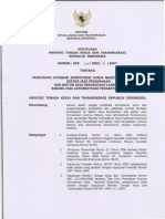 SKKNI 2007-195 - Jasa Administrasi Perkantoran
