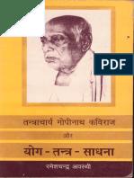 Hindi Book-Tantracharya-Gopinath-Kaviraj-Yoga-Tantra-Sadhana.pdf